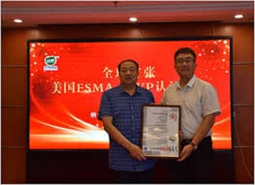 FSMA FSVP certificate
