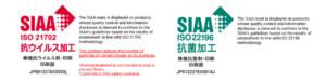 SIAA certification Toppan Virusweeper