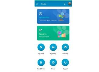 SLCM launches 'Made in India' QC app
